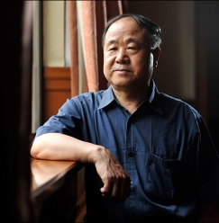 China's Latest Laureate: Chinese Lit Scholar Answers Questions about Mo Yan