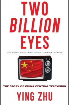 Eye of the Tube: Behind the Scenes at Beijing's TV Network