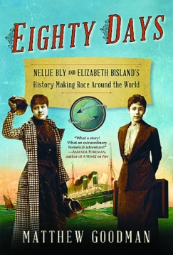 Race for the Prize: On Nellie Bly and Elizabeth Bisland