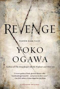 Twilight: The Vague Darkness of Yoko Ogawa's Short Fiction