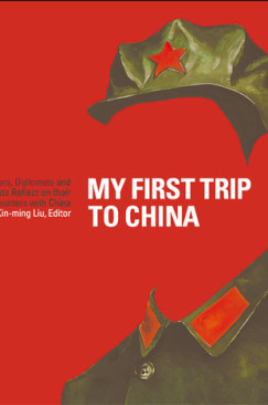 "I Dream of Red Mansions: On ""My First Trip to China"""