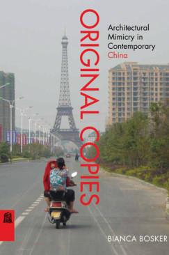 "Replicated Communities: Bianca Bosker's ""Original Copies"""