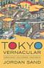 Tokyo Vernacular