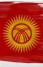 Kyrgyzstan and the Uzbeks