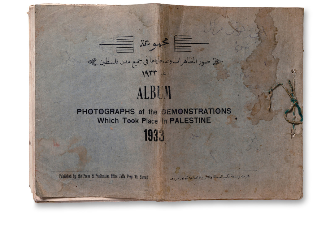 Anonymous, Album: Photographs of the Demonstrations Which Took Place in Palestine, 1933
