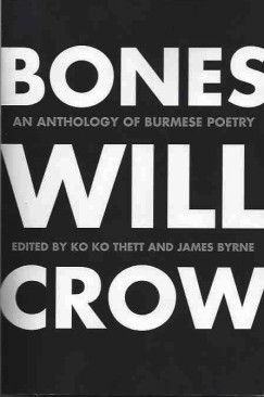 For National Poetry Month: Q&A with James Byrne