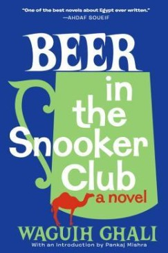 Beer in the Snooker Club: The Introduction