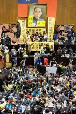 The Black Iron Cage: Taiwanese Protesters in an Age of Global Unrest