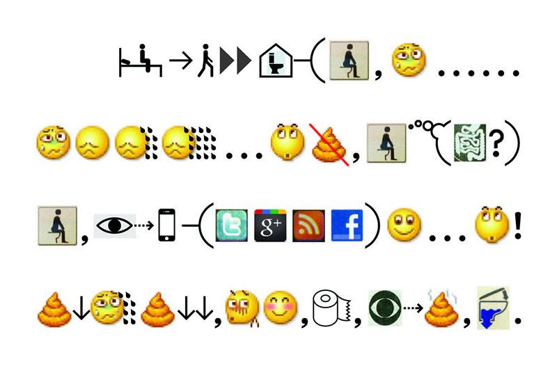 Emojis Comics And The Novel Of The Future